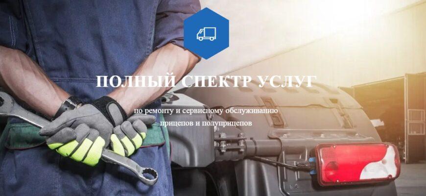 Ремонт грузовых автомобилей MAN в Одессе