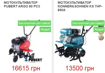 Бензиновые и электрические культиваторы от Agrosad - качество по доступной цене