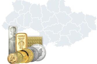 скупка драгоценных металлов в Киеве