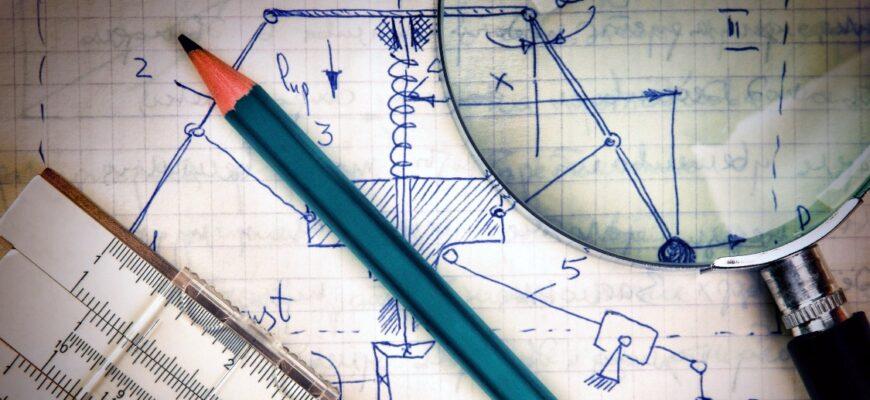 Возможно ли самостоятельно изучать геометрию в 9 классе