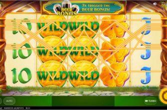 Игровые автоматы демо – как запустить бесплатный режим