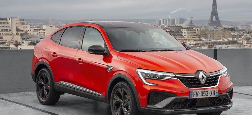 Renault Arkana — на пути к успеху