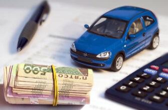 Страхование автомобилей в Украине онлайн