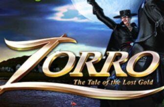 Zorro - игровой автомат Aristocrat Gaming