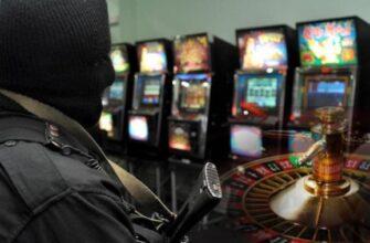 Борьба с незаконными игровыми заведениями в Украине продолжается 1