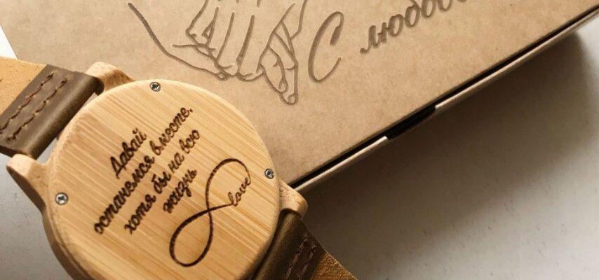 часы наручные с логотипом