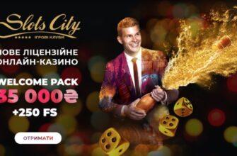 онлайн казино в Україні з ліцензією