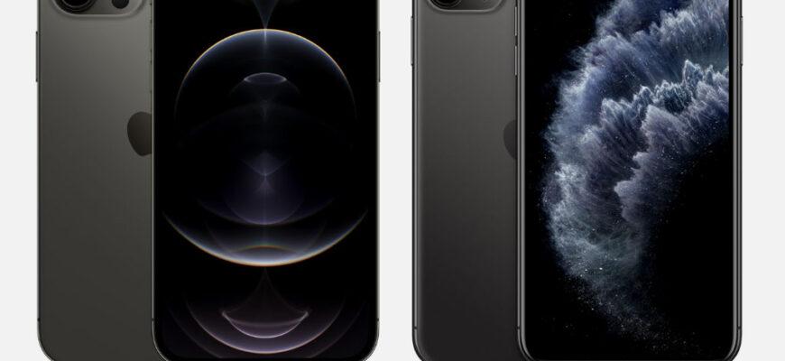 Сравнения iPhone 12 Pro Max и iPhone 12 Pro