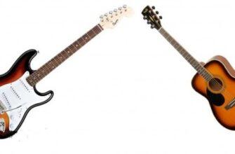 гитара - обычная или електро