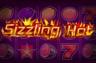 Игровой автомат Sizzling Hot играть онлайн в казино Фараон