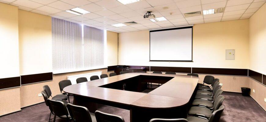 Что такое конференц сервис?