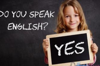 Как выбрать школу английского для ребенка