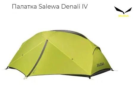 лучшие синтетические палатки