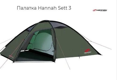 Выбираем палатку для пешего туризма. Рекомендуемые модели
