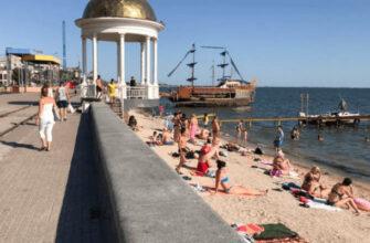 Пассажирские перевозки к морю Днепр-Бердянск