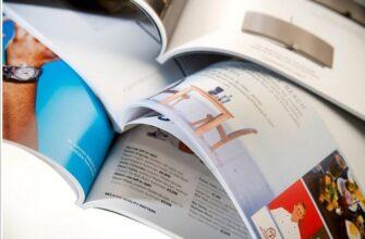 Типография Huss: у нас можно заказать печать каталогов небольшим тиражом по выгодной цене