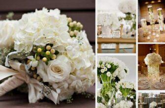 Самые популярные цветы для свадебной флористики