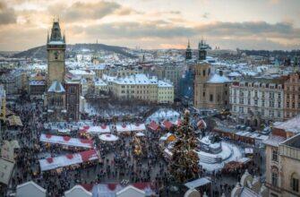 Прага зимою — що слід відвідати