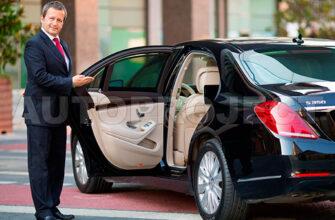 Прокат автомобилей с водителем в Киеве по выгодной цене от 380AUTO